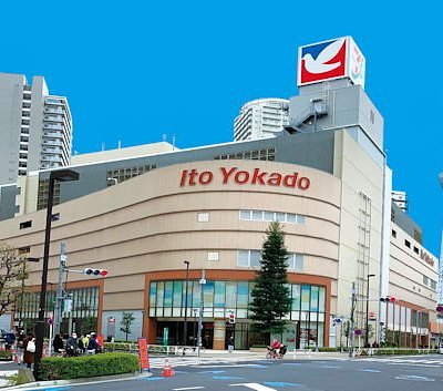 Located close to TOKYO SKYTREE ® 1 minute on foot from East Exit of Hikifune Station (曳舟駅) on Tobu Skytree Line or Tobu Kameido Line, or  (West Gate Exit of Keisei Hikifune Station (京成曳舟駅) on Keisei Oshiage Line