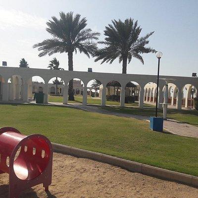 Abu Dhalouf Park