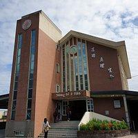 台湾基督长老教会北埔教会
