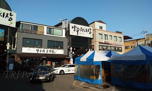 Yangsuri Traditional Market