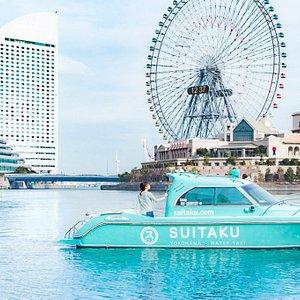横浜ではまだ一隻しかない水上タクシー。あるようでなかった! 完全貸し切りで運航してくれるのに、象の鼻からみなとみらいボートパークまで5人で総額700円と激安。 15分間のクルーズだけど贅沢間たっぷり。ほかにも横浜港をゆったりクルーズできる30分、1時間があり観光やデートでも 最高!!何しろ貸切でプライベート感がうれしい。