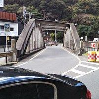早川にやや斜めに架けられたコンクリートアーチ橋、現在は芦ノ湖方面に向かう一方通行です。後から上流側に架けられた小田原方面専用の橋は、アーチ橋ではありません。