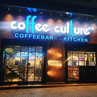 The Grand Main entrance to the fabulous place called Coffee Culture in Silvassa. The external facade lits up the whole place.