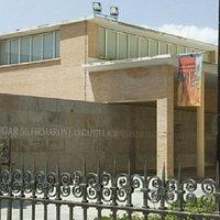 Aquí, donde se encuentra el Centro Damian Bayon,  es donde realmente se firmaron las Capitulaciones de Santa fe,