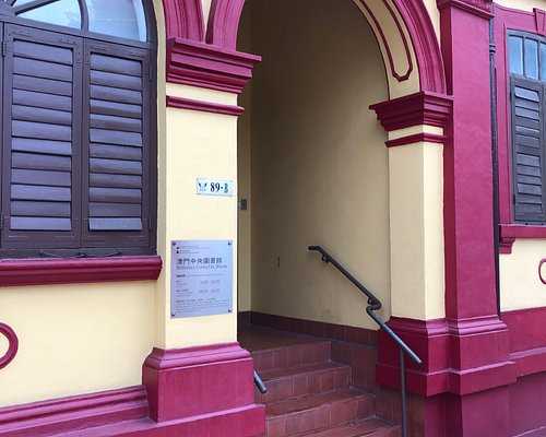Macao Central Library - entrance