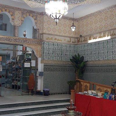 Centro Cultural Islamico Catalán