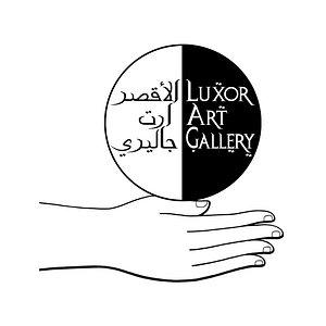 Luxor Art Gallery, Egypt