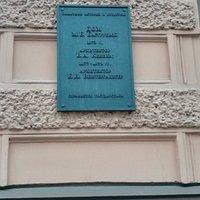 Памятная доска на фасаде здания.