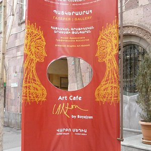 Новый музей в Ереване