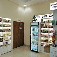 Недавно произошло расширение магазине, на этой фотографии вид с входа в ТЦ Конфетти сразу слева