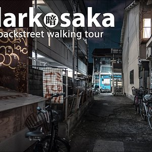 Twisting backstreets off the beaten track.  The perfect accompaniment to tales of ghosts, murders, suicides and more.