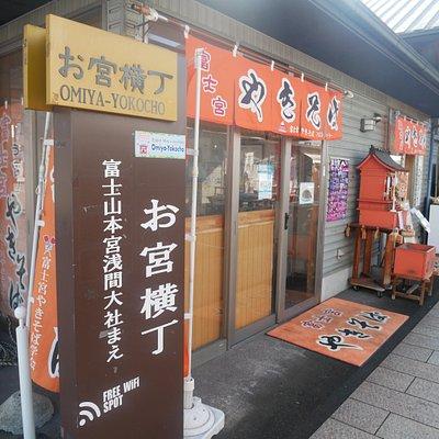omiyayokocho01