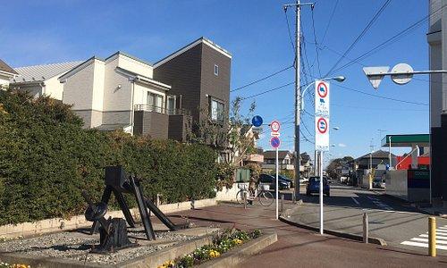 五日市鉄道大神駅跡