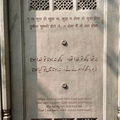 A couplet by Ghalib on the wall opposite his tomb