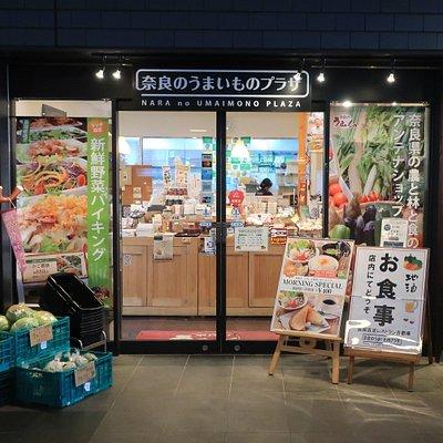JR奈良駅一階にある店舗