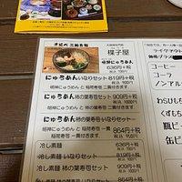 明神にゅうめんお勧めです。出汁が美味しい。又具沢山で700円はお値打ちです。