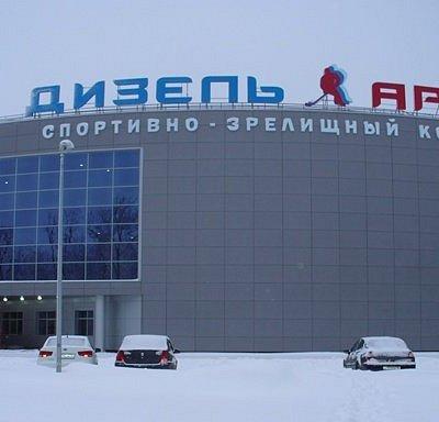 """СЗК """"Дизель-Арена"""" был открыт в Пензе в декабре 2011-го года."""