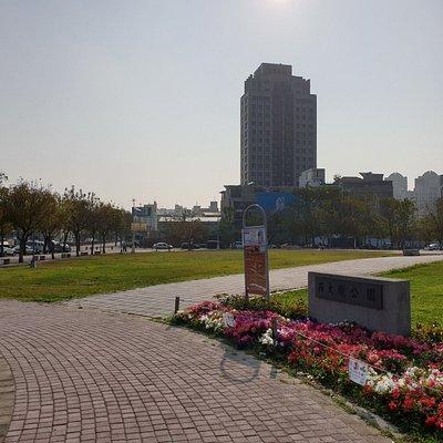 西大墩公園