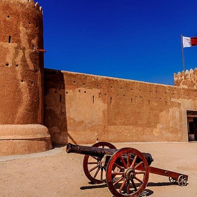 Al Zubara Fort, also known as Fort Zubara, Zubara Fort, Al Zubarah Fort, or Az Zubara Fort, is a historic Qatari military fortress built under the oversight of Sheikh Abdullah bin Jassim Al Thani in 1938.
