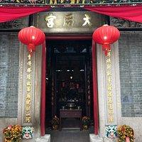 Tin Hau Temple - entrance