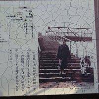 陸橋の説明
