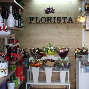 חנות הפרחים