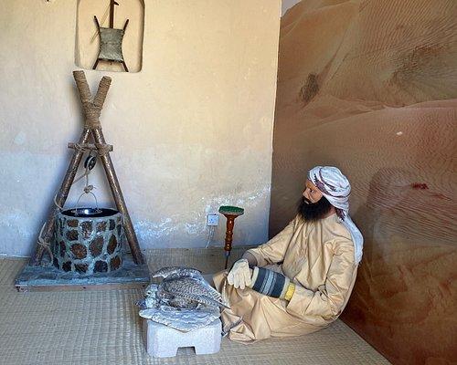 Falaj Al Mualla Fort