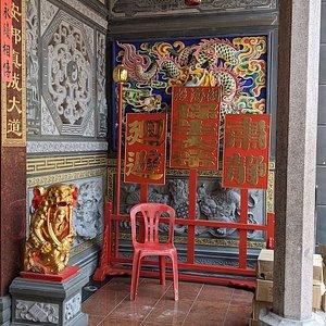 Aw Hai Thian Temple