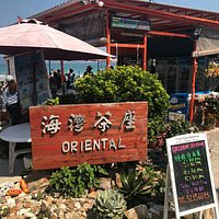 Oriental Restaurant and Bar at Sai Wan Beach