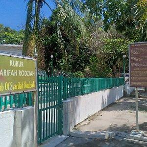 Tomb of Syarifah Rodziah