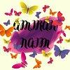 NoorAmirah@SEU338E