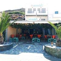 Amoudaki Cafe & Apartments