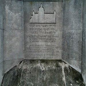 Former Synagogue Memorial