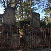 小山田高家の碑
