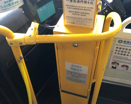 102X - put your coins in the payment coin box next to the driver