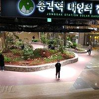 Gonggak Station Solar Garden