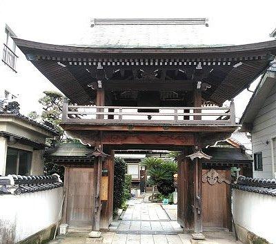 Temple next to the place of death of Shinsaku Takasugi  高杉晋作 終焉の地の隣のお寺