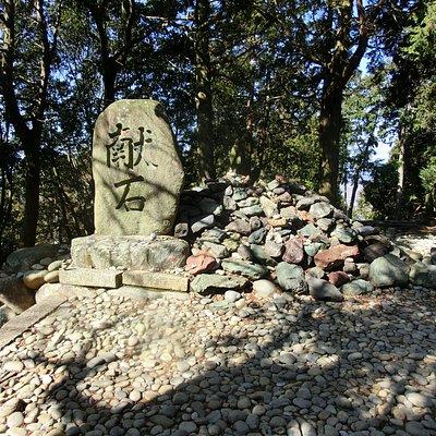 山頂の献石
