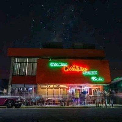Así se ve la Casa de la Música de noche