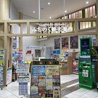 ようこそ仙台空港へ!東北のご旅行が楽しいものとなりますようお手伝いさせていただきます♪