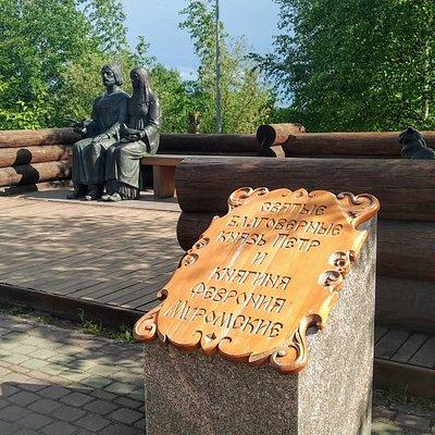 Памятник Петру и Февронии Муромским, Сургут.