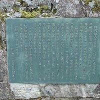 島野武氏は第19代仙台市長で、在位27年間中に仙台の発展に全力を尽くした功績をたたえ胸像が造られたそうです。 東京に住む私は初めて聞く名前でしたが、こちらでは地元に尽くした有名な人なんですかね。