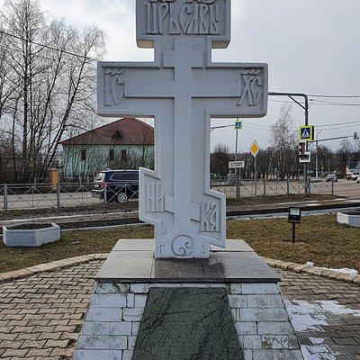 Поклонный крест Патриарха Никона