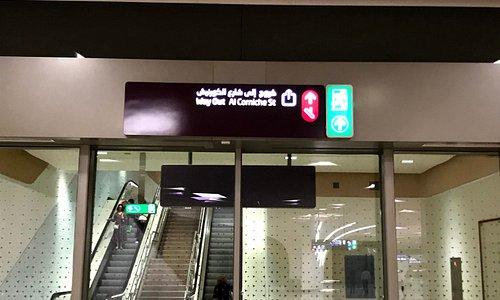 Doha Metro (Corniche str. exit)