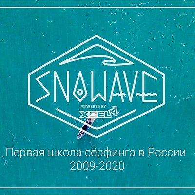 Школа сёрфинга на Камчатке Snowave Surf School