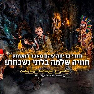 מתחם חדרי בריחה המוביל באשדוד - Escape Life!