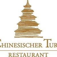 Logo Chinesischer Turm
