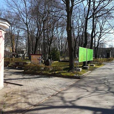 Новодевичье кладбище, Воскресенский Новодевичий женский монастырь, Санкт-Петербург, Московский проспект, 100.