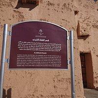 Al-Qishla Palaceの西側壁前の解説