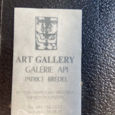 One of my honeymoon treasures. Loved this gallery.